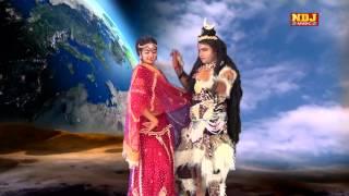 Bhole Mane Itna Satave Mat Na / Superhit Shiv Bhajan  2015 / By NDJ Music