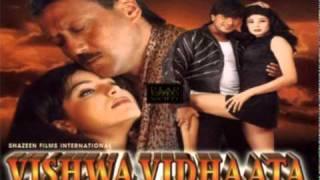 Vishwavidhaata - Kal Nahi Tha Woh
