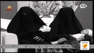 طنز جنجالي و خنده دار آخوند سوپر مرتجع در تي وي ريش- funny - happy - khamenei - isis