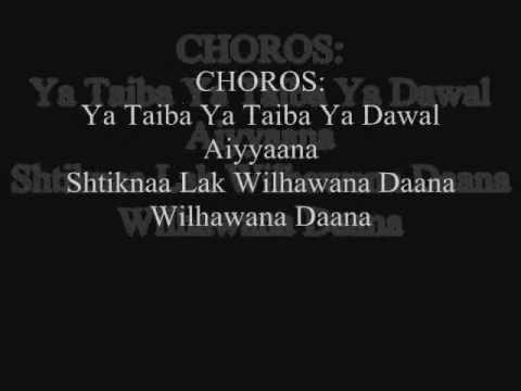 Ya Taiba With Lyrics (xai creations).wmv