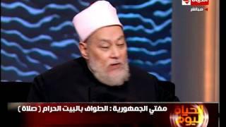 شرح مناسك الحج لفضيلة الإمام العلامة علي جمعة