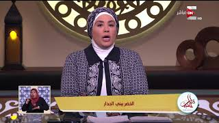 """قلوب عامرة - المحطة الثالثة في رحلة سيدنا موسى """"الخضر يبني الجدار"""""""