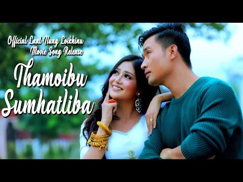 Xxx Mp4 Thamoibu Sumhatliba Official Laal Nang Loikhinu Movie Song Release 3gp Sex