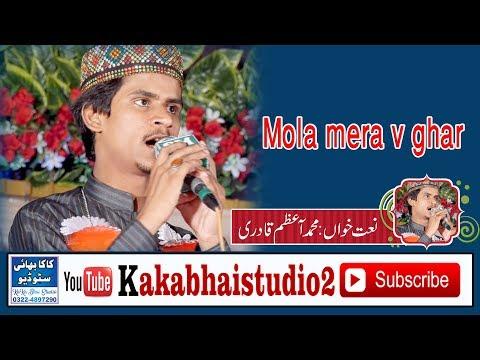 Xxx Mp4 Mola Mera V Ghar Huwe By Muhammad Azam Qadri 2017 3gp Sex