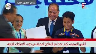 فعاليات الملتقى العربي الأول لمدارس ذوي الاحتياجات الخاصة ـ أكتوبر 2018