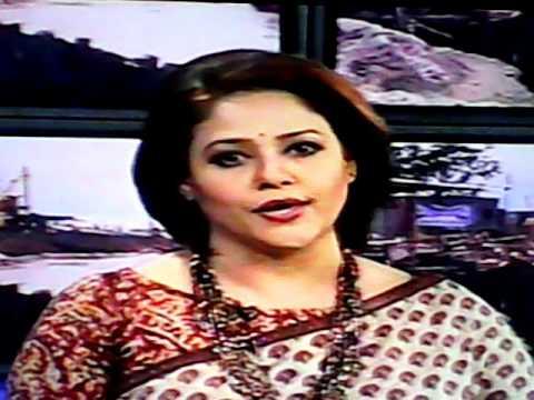 Atn Bangla news today 8 September 2016 | ATN Bangladesh Bangla News Today