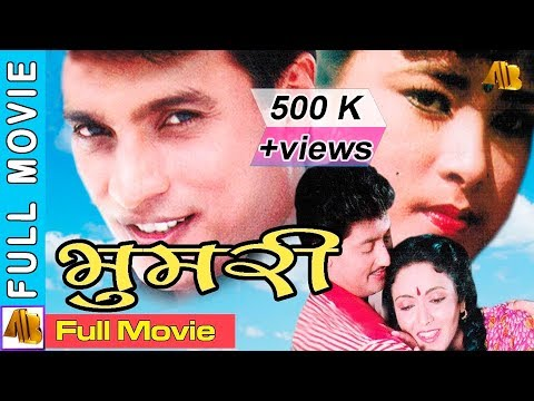 Xxx Mp4 Nepali Full Movie Bhumari Shree Krishna Shrestha Mithila Sharma AB Pictures Farm B G Dali 3gp Sex