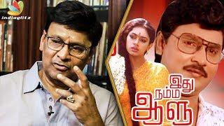 I Made Balakumaran a Director : Bhagyaraj Emotional Interview | Idhu Namma Aalu Movie