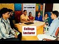 Download Video Download college lecturer interview 3GP MP4 FLV