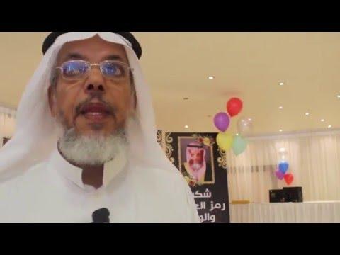 حفل تكريم الأستاذ تركي بن حمد الطاسان 3 شعبان 1437 هـ