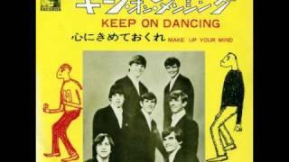 Gentrys Keep On Dancing