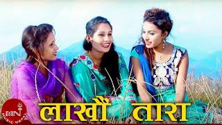 Pramod Kharel New nepali Classical/Adhunik Song || LAKHAU TARA || Sitara Music
