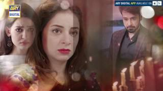 Zakham Episode - 12 - ( Teaser ) - ARY Digital Drama