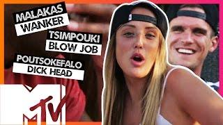 GEORDIE SHORE SEASON 11 | GREEK EXPLETIVES!! | MTV