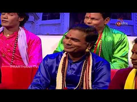 Xxx Mp4 Badi Pala Mancha Ep 46 କୁମାରସମ୍ଭବ Kumarsambhav Part 2 3gp Sex