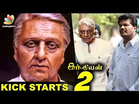 Xxx Mp4 Indian 2 Kick Starts With Pooja Kamal Haasan Shankar Movie Hot News 3gp Sex