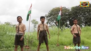 देशभक्ति बच्चो से सीखें देखिये वीडियो / Latest Hindi Patriotic Video 2017 // Desh bhakti Video