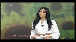 مريم سعيد ـ أخيرا ظهر وبان الي كنتو بتستنوه من زمان أجمل مكان في جسدها الأسطوري وجمالها الأخاذ ـ تعليقك