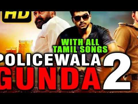 Xxx Mp4 Vijay Jilla Dubbed In Hindi As Policewala Gunda 2 First Look Exclusive Video 3gp Sex