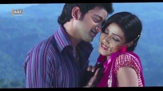 Premero Kolshi   Mahiya Mahi   Symon   Poramon Bengali Film 2013   YouTube