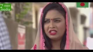Bangla Natok Funny Scene 39