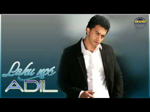 Xxx Mp4 ADIL LAKU NOC OFFICIAL AUDIO 3gp Sex