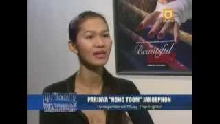 Nong Toom - The Beautiful Boxer - YouTube
