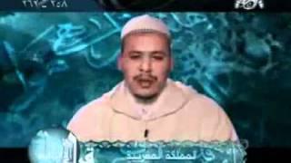 عمر القزابري قناة الفجر رواية ابن ذكوان عن ابن عامر
