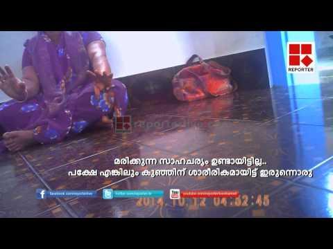 Kanatha Keralam Ernakulam Episode 35