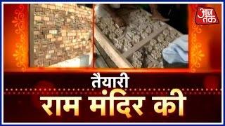 Exclusive Ground Report From Ayodhya On Ram Mandir- Babri Masjid Dispute