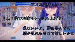 【艦これMMD】暁・響である昼下がりのRe:Re: