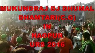 MUKUNDRAJ DJ DHUMAL IN NAGPUR