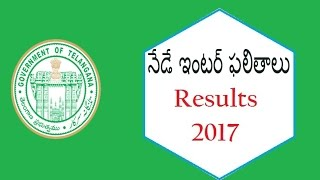 Telangana inter 1st 2nd Year Results 2017 released today Telangana Inter Results 2017