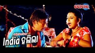 India Halila Film DANCE SONG | CHHATI CHIRIDELE TU | Bobal HD