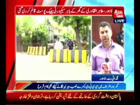 Xxx Mp4 Lahore Security Check Post Established Outside Tahir Ul Qadri House Breaking News 3gp Sex