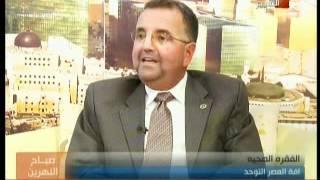 طرق علاج التوحد الدكتور محمد المومني  - قناة التغيير -