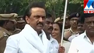 Cauvery issue: DMK stages 'Rail Roko' demonstration in Chennai;    Manorama News