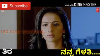 Love song in gaja movie || what's up status video || thark movie video......