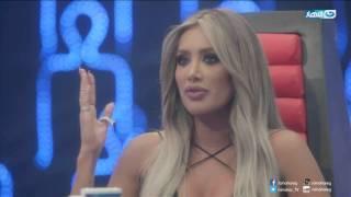 "Mosara7a 7ora | مصارحة حرة - أقوى حلقات البرنامج"" مايا دياب ""مع الإعلامية منى عبد الوهاب"