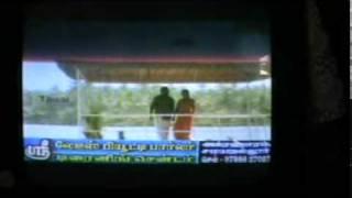 kalyana vaanil song from aanandam by karthikeyan.mp4