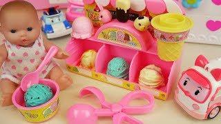 Baby doll Ice cream car toys Baby doli play