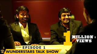 WunderStars Talk Show | Episode 1