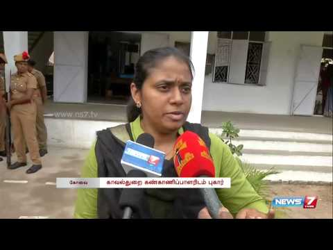 Student charges Bharathiar University Eng prof of  sexual harassment | Tamil Nadu | News7 Tamil |