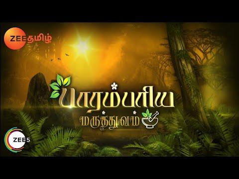Paarambariya Maruthuvam - January 09, 2014