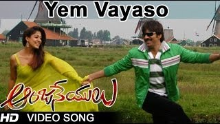 Anjaneyulu Movie   Yem Vayaso Video Song   Ravi Teja, Nayantara
