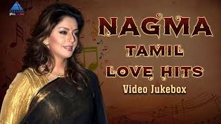 Nagma Tamil Love Songs | Video Jukebox | Nagma Hits | Tamil Movie Songs | Mano | KS Chithra | Deva