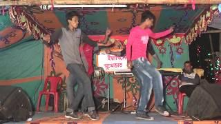 Dhitang Dhitang Bangla Boys Stage Show 2017 HD