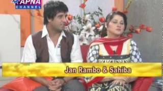 Apna Channel - Rambo and Sahiba Morning Show Jawad Ahmed_Part 09.mpg