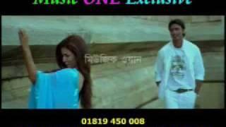 Aaj shopno shukh bangla movie song