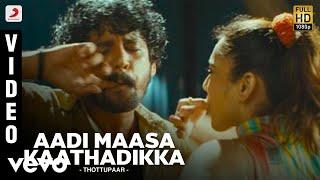 Thottupaar - Aadi Maasa Kaathadikka Video | Srikanth Deva